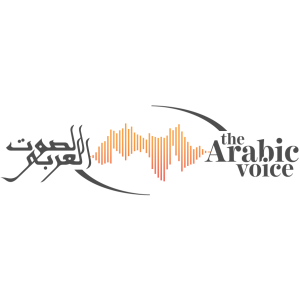 THE ARABIC VOICE™ - Voiceover Studio Finder