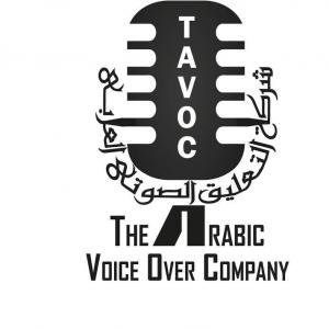The Arabic Voice Over Company - Production Studio in Egypt