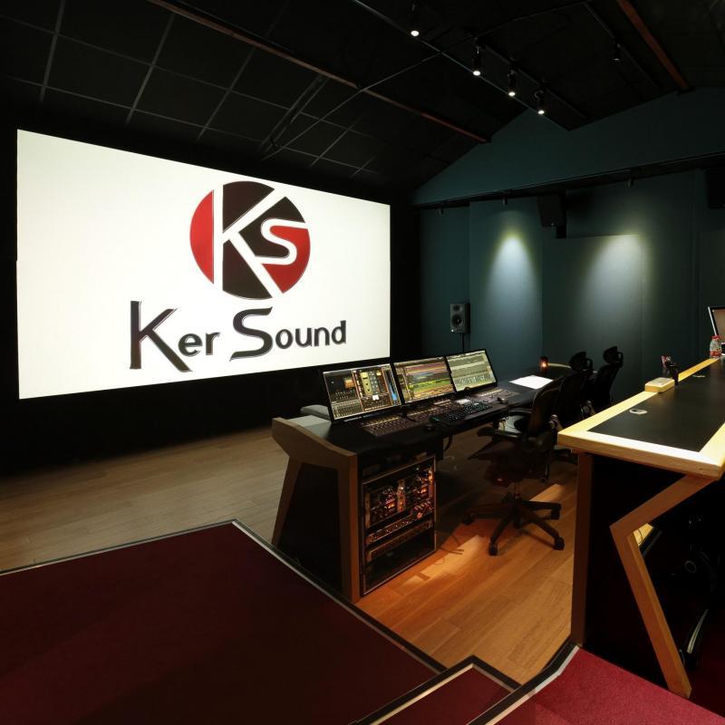 KerSound-Studios Voiceover Studio Finder
