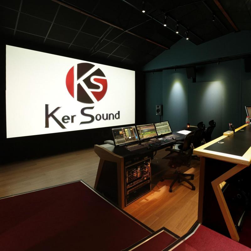 KerSound-Studios - Production Studio in China