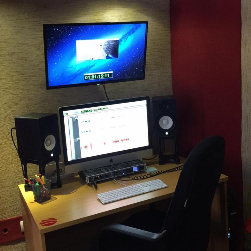 Reynaldo Infante Voiceover Studio Finder