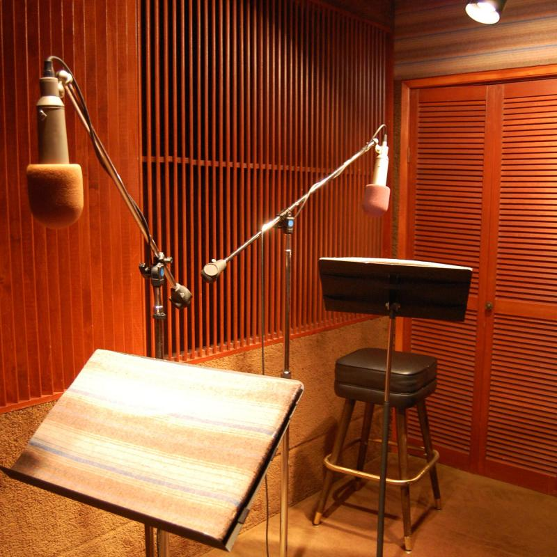 Bill Corkery Productions Voiceover Studio Finder